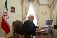 انتصاب نمایندگان روحانی در شورای نظارت بر صدا و سیما