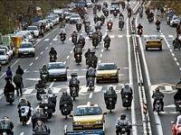 کدام شهر بیشترین موتورسوار را دارد؟