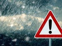 تشدید بارندگیها در پایتخت تا ساعتی دیگر