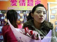 همسر آینده؛ هدیه عجیب یک فروشگاه به خریداران! +عکس