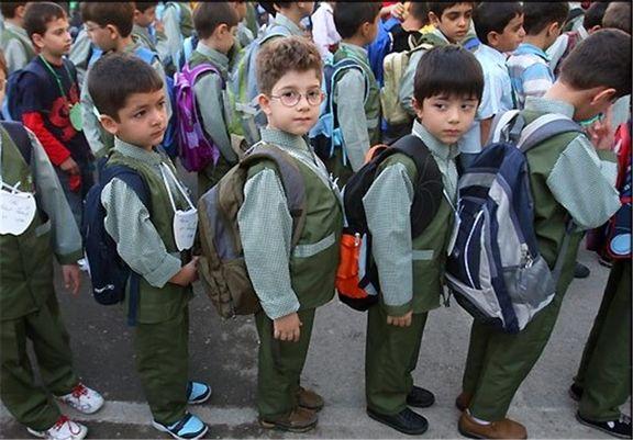 مدارس اصفهان امروز تعطیل نیست
