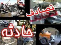 واژگونی خودرو در مسیر ایرانشهر-خاش سه کشته برجای گذاشت