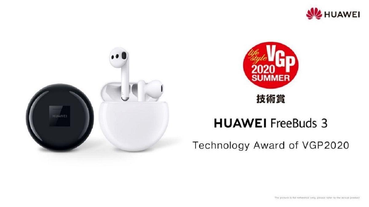 جوایز VGP به هندزفریهای بیسیم HUAWEI FreeBuds 3 /3i تعلق گرفت