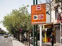 سهمیه طرح ترافیک خبرنگاران افزایش نمییابد