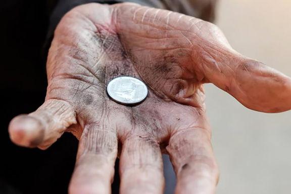 دوزخ فقر برای 13میلیون ایرانی