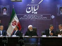 مخالفت روحانی با فیلترینگ و شوخی مجری با وزیر جوان