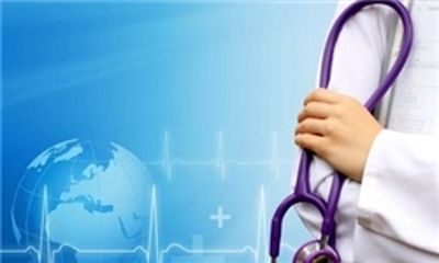 نرخ ویزیت پزشکان برای سال 95 اعلام شد
