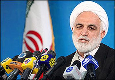 دادگاه پرونده فساد بزرگ اقتصادی 29 بهمن برگزار می شود