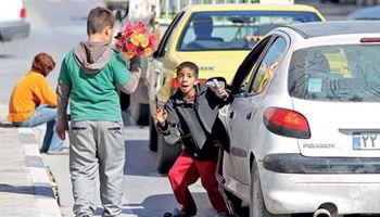 ردپای نامرئی مافیای کودکان کار