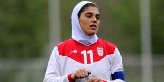 مهاجرت زن فوتبالیست به ترکیه؟ +عکس