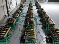 کشف بیتکوئینهای 23 میلیاردی در شفت