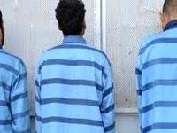 انهدام باند توزیع هروئین در مشهد