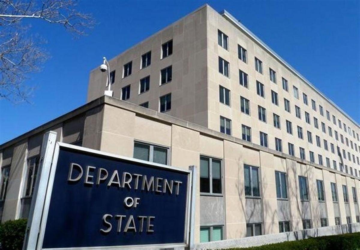 واکنش آمریکا به گزارش آژانس انرژی اتمی درباره ایران