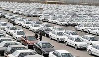 قیمت روز خودرو (۹۹/۸/۲۵)/ پراید در مرز ۱۰۰میلیون تومان قرار گرفت