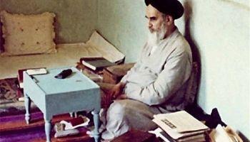 فهرست داراییهای امام خمینی که به قوه قضاییه اعلام شد چقدر بود؟