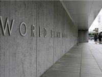 جدیدترین پیشبینی بانک جهانی از رشد اقتصاد ایران منتشر شد/ ایران در2020 از رکود خارج خواهد شد