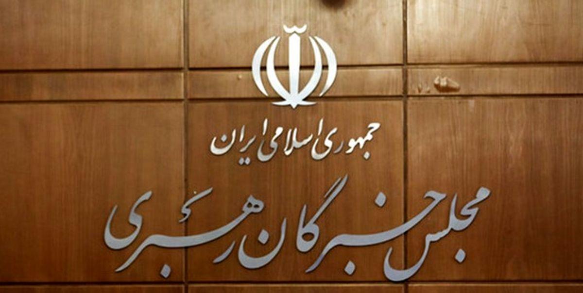 تایید صلاحیت ۱۴داوطلب مجلس خبرگان در  تهران