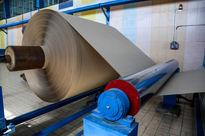 مجوز واردات ۲۰هزار تن کاغذ صادر شد