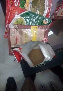ارسال مواد مخدر از یاسوج به انگلیس +عکس
