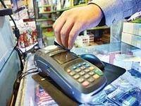 بانک مرکزی: با سامانه پیامکی تراکنشهای خود را کنترل کنید
