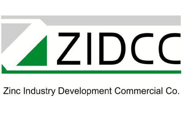 بازرگانی توسعه صنعت روی