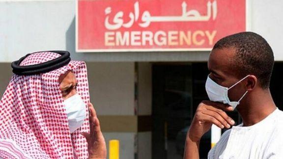 عربستان سفر اتباعش به ۹ کشور را ممنوع کرد