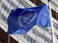 آژانس: نشانهای از توقف فعالیتهای هستهای کره شمالی وجود ندارد