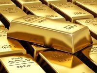 طلا جهانی اندکی گران شد
