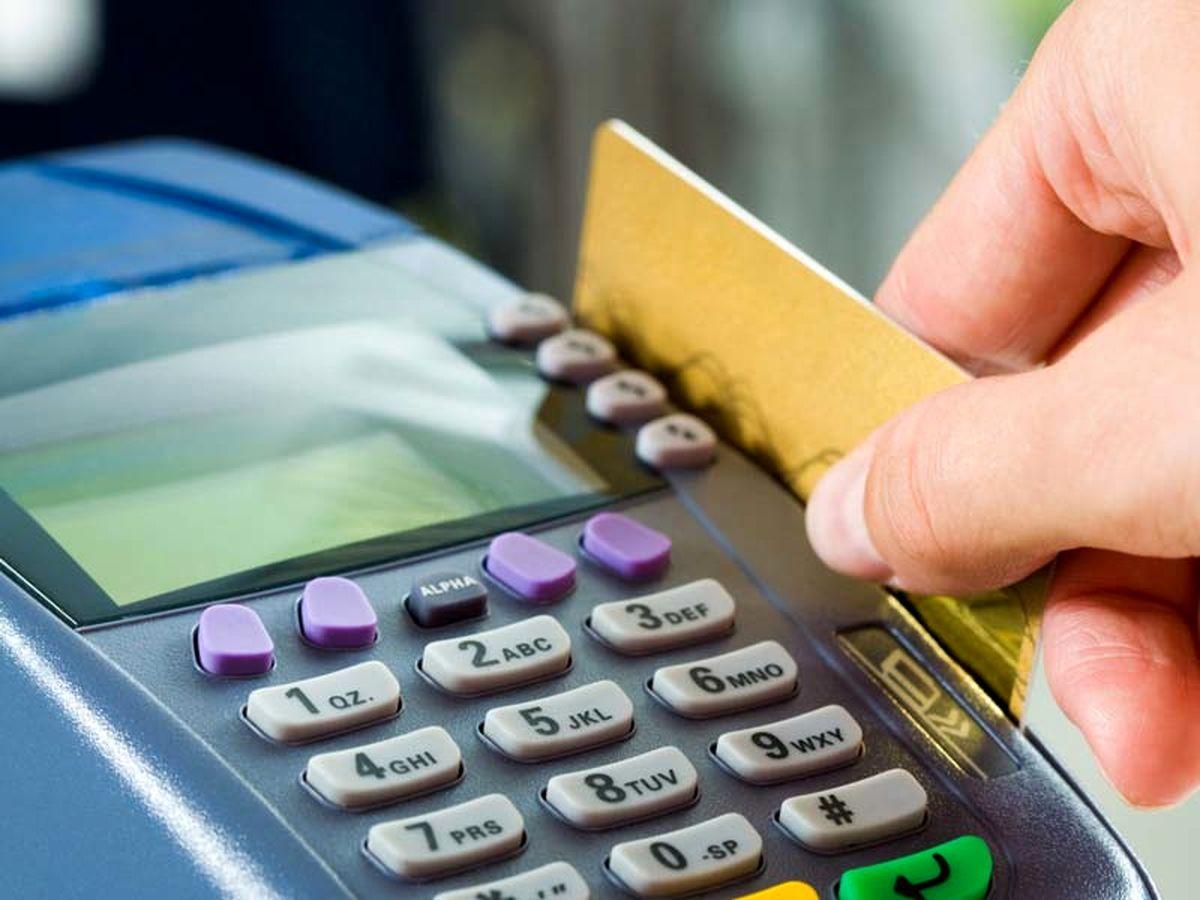 بسته تسهیلاتی برای پذیرندگان بانک مسکن