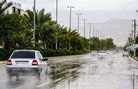 جادهها در نقاط مرتفع یخ میزند؛ باد و باران تهران را درمینوردد