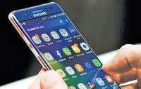 تلفن همراه خرید کریسمس را رونق داد
