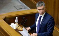 کییف خواستار بررسی گزارش دلایل سقوط هواپیما اوکراینی شد