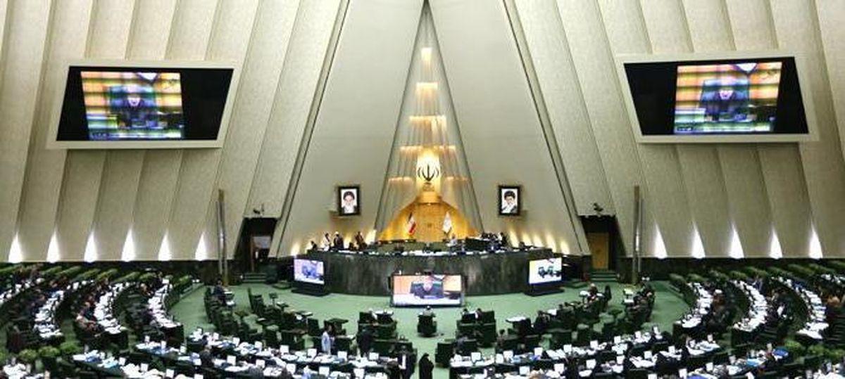 پایان جلسه علنی ۳۱ مردادماه مجلس، نشست بعدی دوشنبه؛ اول شهریور
