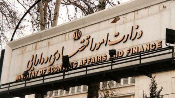 ارائه گزارش سالانه بدهی و مطالبات شرکتهای دولتی به روحانی