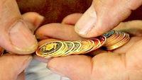 سکه دوباره گران شد؟