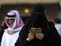 افزایش بیسابقه طلاق در عربستان