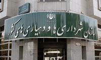 سهم دهیاریها و شهرداریها از مالیات بر ارزش افزوده ۴درصد شد