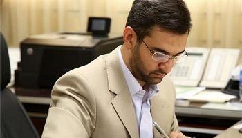 پست وزیر ارتباطات درباره حضور در اجلاس مجمع جهانی اقتصاد