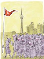 اینم پرچم جدید تهران! (کاریکاتور)