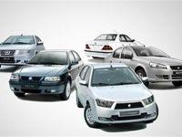 مقایسه قیمت جدید و قدیم محصولات ایران خودرو