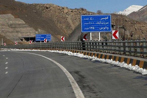 اعمال محدودیت در قطعه ۴آزاد راه تهران-شمال در عید فطر