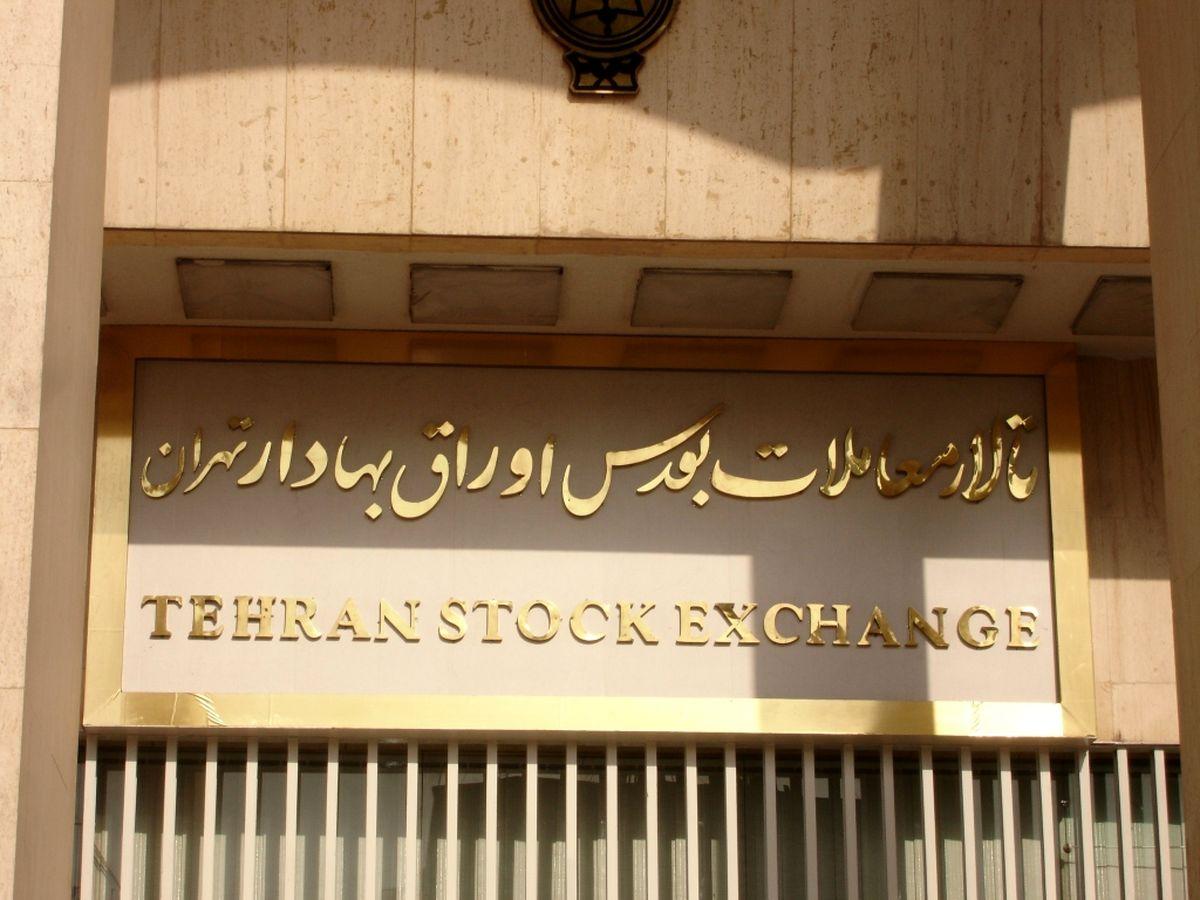 جدال شاخص برای عبور از شنبه پُرخبر بورسی/ واکنش تالار شیشهای به افزایش نرخ سود سپرده بانکی