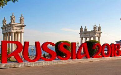 درآمد ۱.۶میلیارد دلاری روسیه از جام جهانی