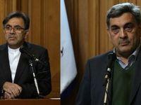 دو گزینه نهایی شهردار تهران انتخاب شدند/آخوندی ۱۶رای،حناچی ۱۱رای