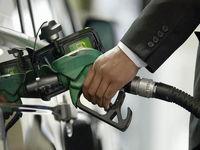 احتمال گرانی بنزین از ابتدای۹۷