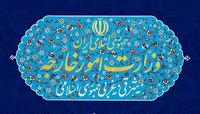 واشنگتن به گروگانگیری اتباع ایرانی روی آورده است
