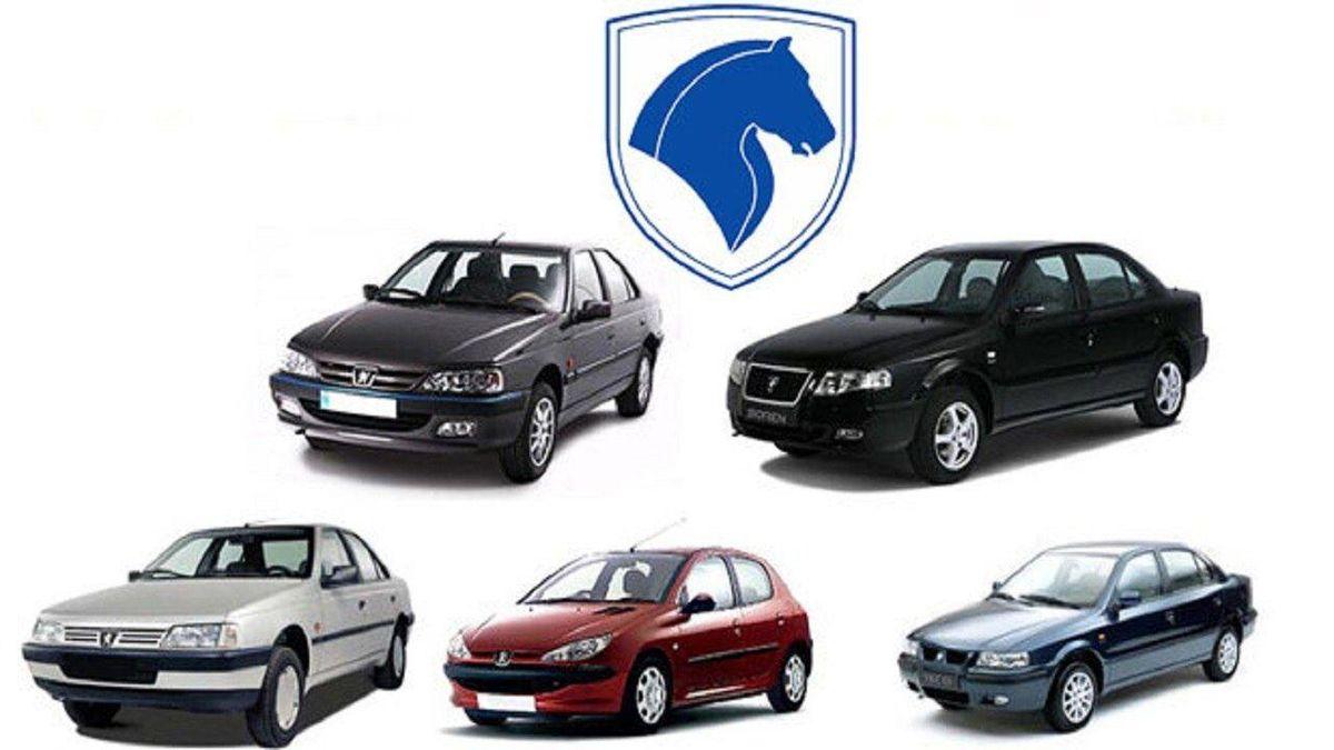 اعلام برندگان طرح فروش فوقالعاده ایران خودرو