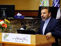 سرانجام مسترکارت در ایران