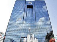 ۲هزار و ۷۸۰میلیارد تومان اوراق بدهی دولتی به فروش رسید/ ادامه کاهش استقبال بانکها و صندوقهای سرمایهگذاری از اوراق بدهی دولتی