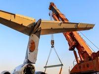 عملیات جابهجایی هواپیمای ماهشهر +تصاویر